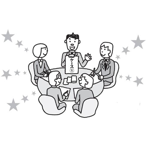グループで当社に必要な承認カード項目を選び、絞り込む