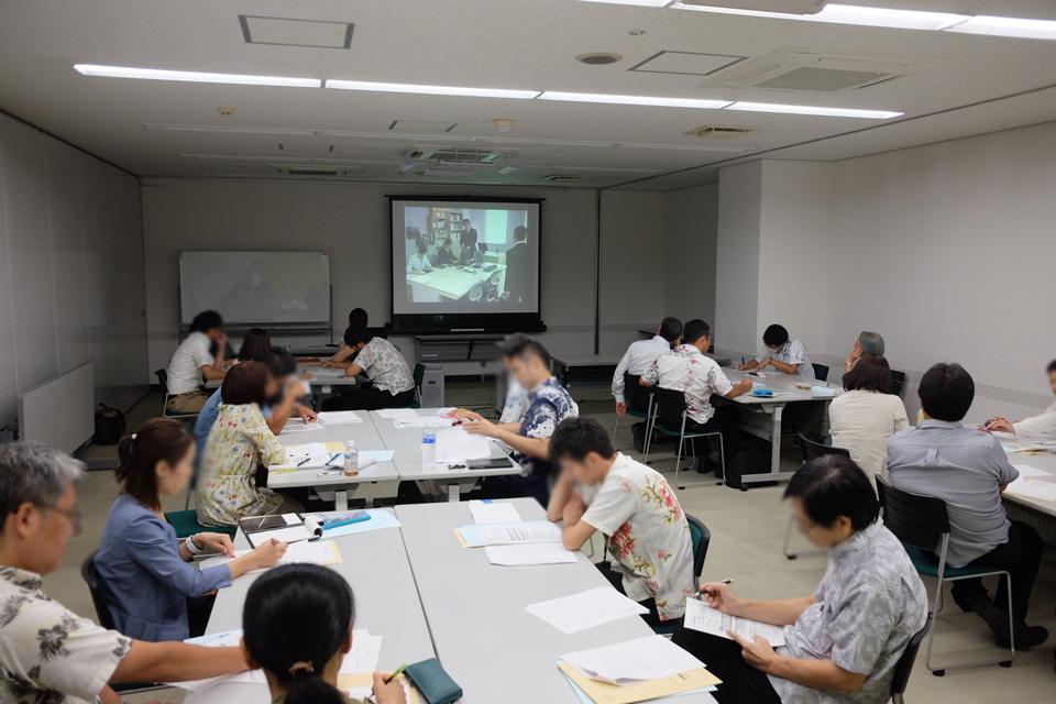 沖縄県社会保険労務士会 人事考課者訓練の研修