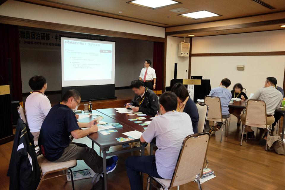 沖縄県市町村社会福祉協議会 承認力向上研修の様子 2018年3月6日